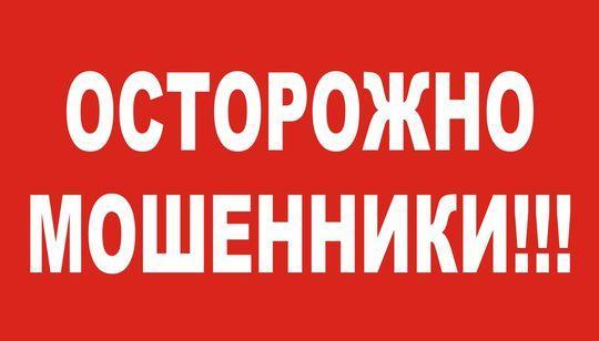 В Сызрани выявили очередного афериста с противопожарным оборудованием