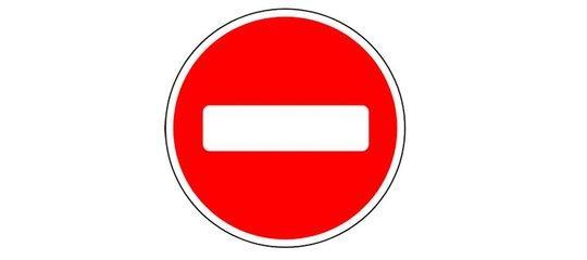 В Сызрани запланировано закрытие для проезда транспорта нескольких участков в центре города