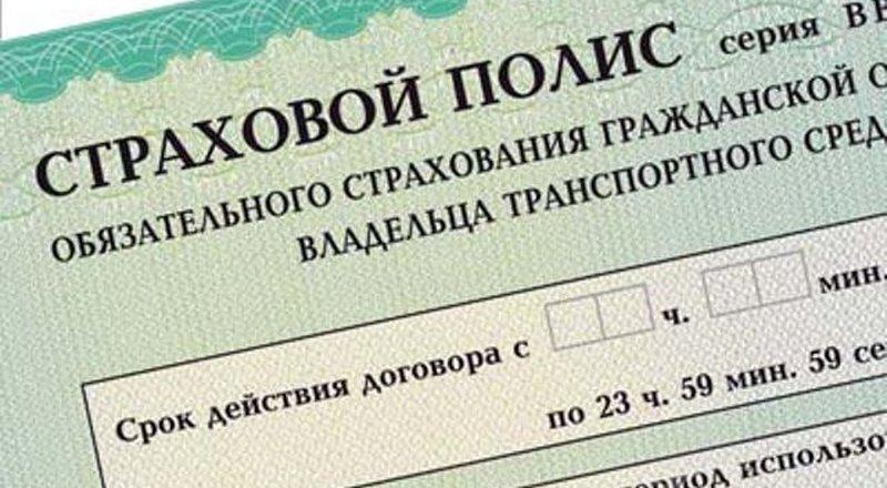 Что изменится в жизни россиян с ноября 2020 года: Электронное ОГАСО и ПТС, автоматическое продление выплат